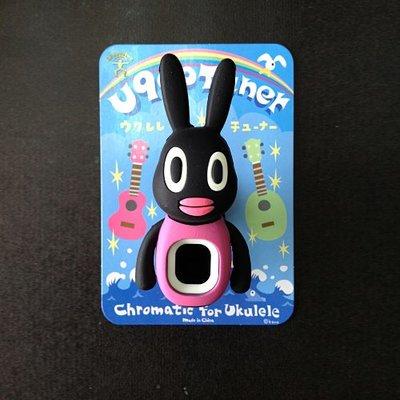 《小山烏克麗麗》aNueNue U900 調音器 自動開關 兔野