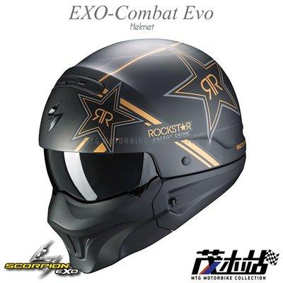 ❖茂木站❖ Scorpion Exo Combat EVO 3/4罩 全罩 蠍子 安全帽 復古 流氓。Rockstar