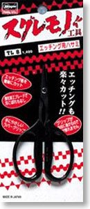長谷川 71038 TL-8 Scissors For Etching