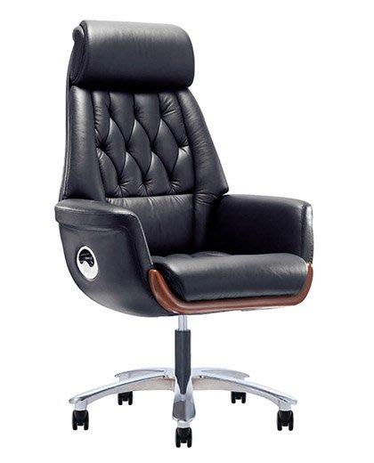[家事達] OA-293-2 大型全功能辦公椅