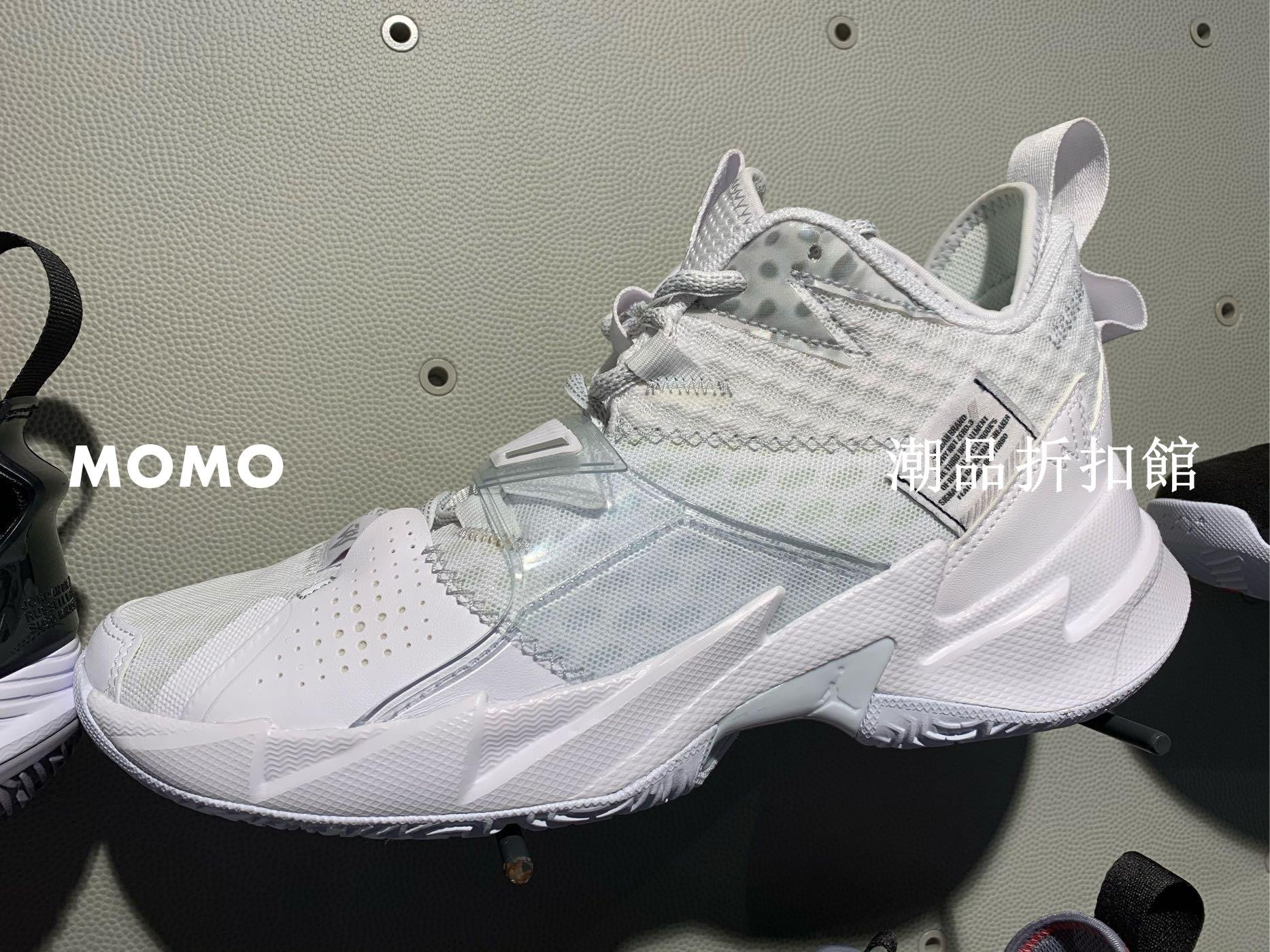 【MOMO潮品館】Jordan why not zer0.3 全白 威少 籃球鞋 US8-11