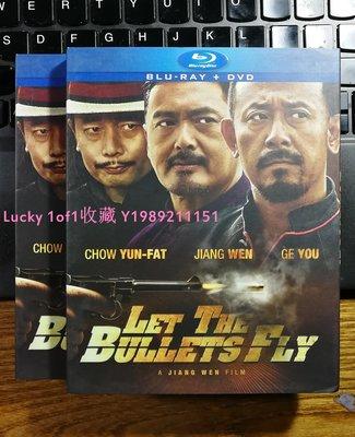 Lucky 1of1收藏BD 正版藍光碟 Let the Bullets Fly 讓子彈飛 姜文國語 美US