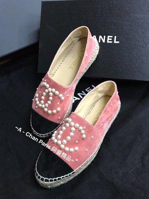 ~阿醬精品~巴黎直送 精巧設計款 Chanel蜜粉珍珠 草編鞋 36號