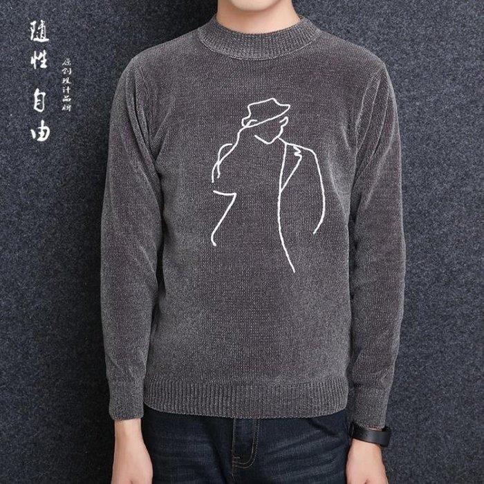男針織衫套頭衫長袖韓版帥氣衛衣男式打底衫男男生毛衣t6607