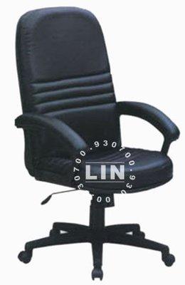 【品特優家具倉儲】A222-01辦公椅主管椅電腦椅2712