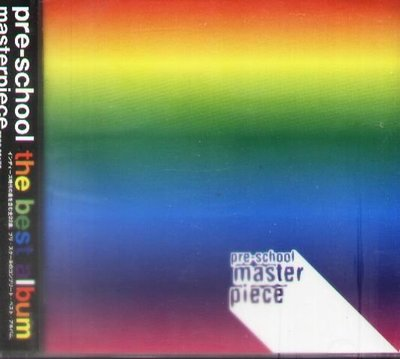 K - Pre-school - master piece - 日版 - NEW
