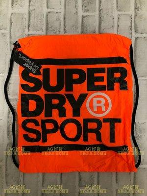 極度乾燥 ㊣ Superdry XL Drawstring Sports Bag 運動 背包 抽繩袋 束口袋 健身 單車