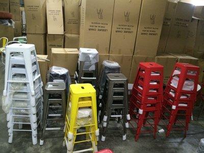 【 一張椅子 】法式復古工業風 復刻版 loft tolix stool 金屬鐵椅 吧椅