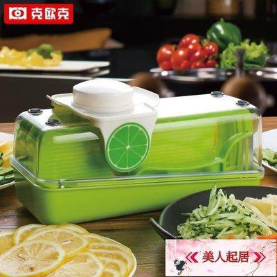 多功能土豆絲切絲黃瓜切菜神器擦絲機做飯家用品廚房豆角切片器【美人起居】