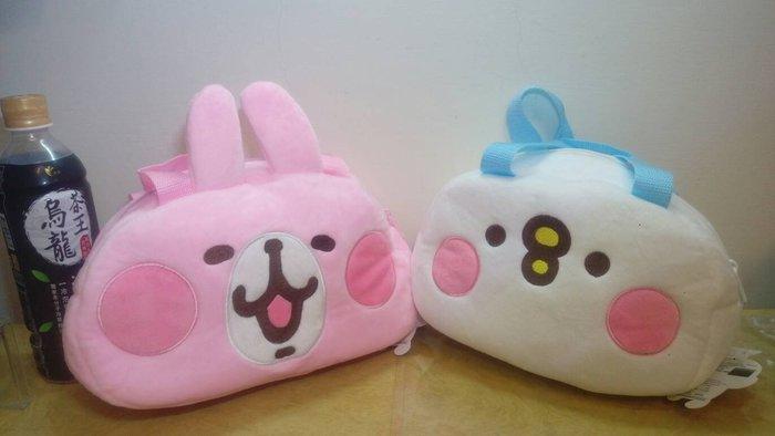 ///可愛娃娃///~正版9吋卡娜赫拉小動物~兔子/小雞頭型手提包~絨布手提包~大頭萬用包---約26公分