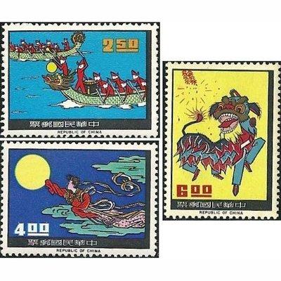 【萬龍】(162)(特40)民俗郵票(55年版)3全(專40)上品