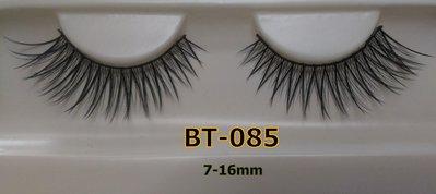 *No.BT-085-/Perfect假睫毛 Perfect Eyelash睫毛部落手工編織假睫毛/電眼/藝人美妝師最愛