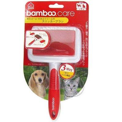 【🐱🐶培菓寵物48H出貨🐰🐹】Bamboo CARE《三合一》多功能寵物針梳 特價523元