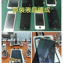 SAMSUNG三星N7105 N7100Note2手機爆Mon爆屏爆玻璃爆液晶原裝新玻璃
