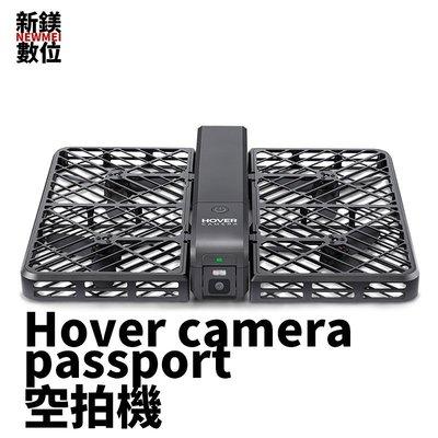 【新鎂】公司貨 Hover Camera Passport 自拍 空拍機 無人機