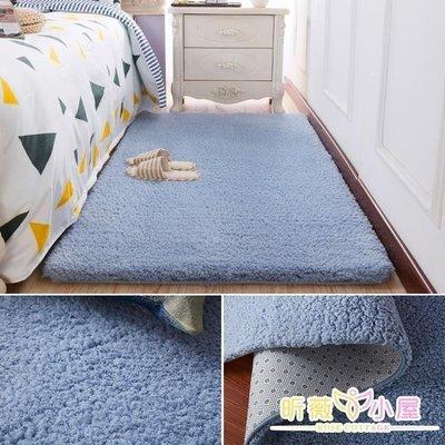 日和生活館 臥室床邊地毯客廳茶幾沙發毯房間滿鋪可愛純色INS公主灰色榻榻米S686