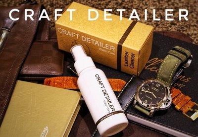 皮革清潔劑 Leather Cleaner(鐘錶清潔/手錶清潔/腕錶清潔/鐘錶清潔劑/手錶清潔劑/腕錶清潔劑)