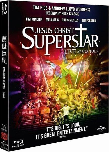 『光碟超市』/(藍光電影)-萬世巨星-全長104分-全新正版-起標價=結標價 13/5