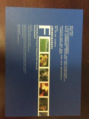 電影明信片2003年第五屆台北電影節 國際學生影展 法國 新加坡 波蘭 澳洲 香港 電影學院 相關介紹 五張