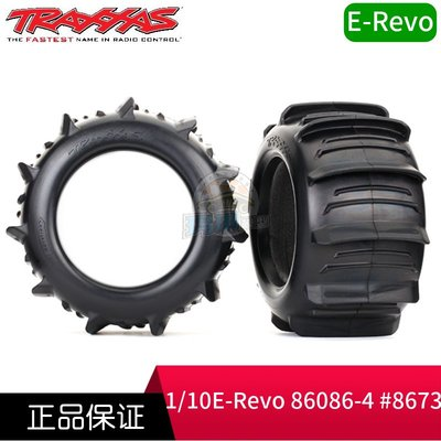 賽車模具 TRAXXAS 3.8挖沙胎皮2個 152*90mm E-REVO2.0新大E 86086-4 #8673 哆