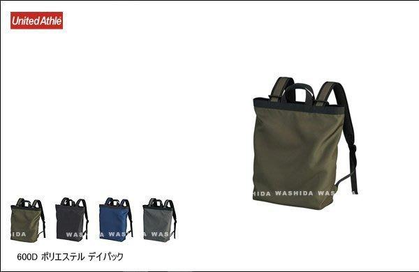 WaShiDa【UA1480】United Athle UA 600D 聚酯纖維 尼龍 雙肩 後背包 日常 大容量