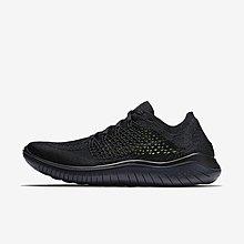 D-BOX  NIKE FREE RN FLYKNIT 2018 942838-002 編織 慢跑鞋 全黑