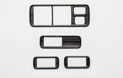 CRV 3代 3.5代 內扶手面板 不鏽鋼 髮絲灰 內飾版 質感大升級