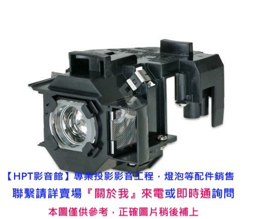 【HPT影音館】適用SONY 原裝 免運費 210w 半年保固 VPL-SW525 投影機燈 LMP-E212