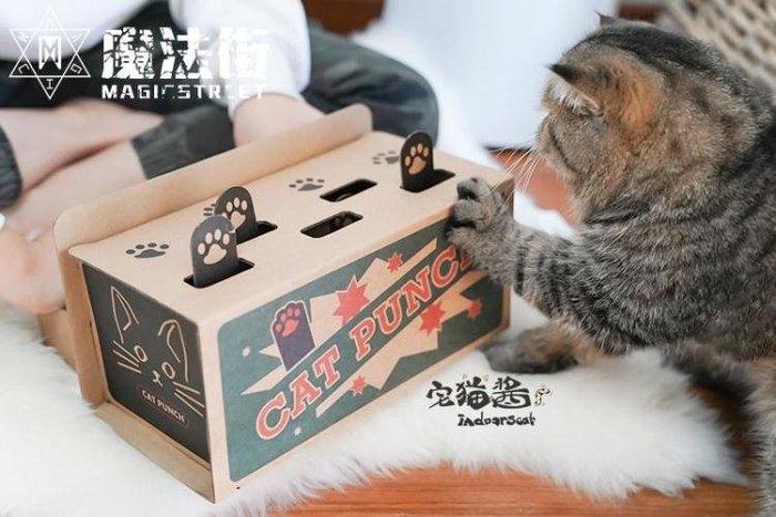 紙質打地鼠玩具抖音同款瓦楞紙逗貓互動貓玩具抓板逗貓棒