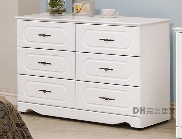【DH】貨號HA-A010《黛尼》3.5尺六斗櫃/衣櫃˙古典設計˙質感一流˙流暢曲線˙主要地區免運