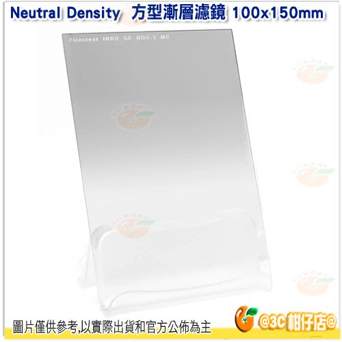 FORMATT-HITECH 100x150mm ND2 ND4 ND8 ND16 Soft軟式方型漸層濾鏡日本製公司貨