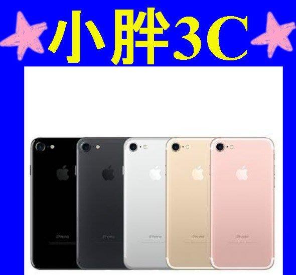☆小胖☆台灣公司貨 iPhone7 Plus 128G 5.5吋 i7+128G 高雄有店  iphone7+128G