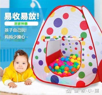 兒童帳篷游戲屋海洋球池室內公主女孩男孩嬰兒玩具寶寶家用游樂場