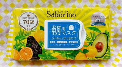☆哈哈奇異果☆日本 BCL Saborino 早安面膜 60秒面膜 水果草本茶香 可店取