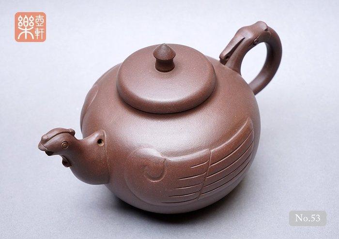 【No.53】早期壺-天雞(1970年代),順仙,220cc