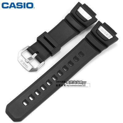 錶帶 手錶替換鏈 卡西歐手表 表帶 G-SHOCK男裝 手表鏈GS-1400/GS-1050/GS-1150