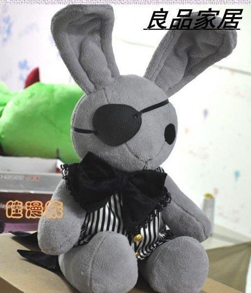 【優上精品】叮當。限量版 黑執事夏爾的兔子cosplay 現貨(DIY訂制品(Z-P3274)