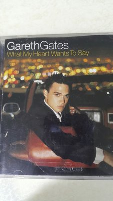 Gareth Gates What My Heart Wants To Say