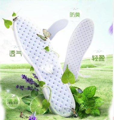 除臭鞋墊女男士透氣吸汗防臭運動手工棉皮鞋鞋墊軟冬