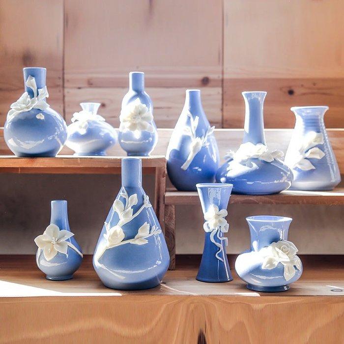 爆款簡約歐式藍色陶瓷花瓶小清新擺件桌面客廳滿天星干花插花裝飾花器#簡約#陶瓷#小清新