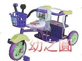 *幼之圓* 簡易  雙人三輪車***台灣製造 . 品質很穩定 .