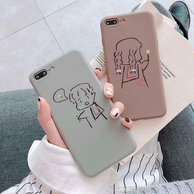 【極速出貨】適用於iPhone手機殼 ...