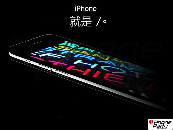 i7 Plus i7Plus 32GB 5.5吋 防水機 全新空機價【i Phone Party】