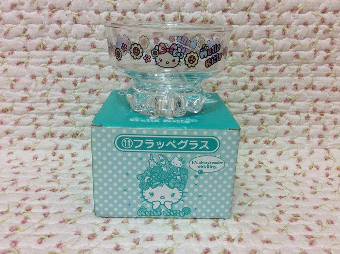 Sanrio hello kitty 布丁杯&冰淇淋玻璃杯《日本製.2014年商品》收藏特價出清