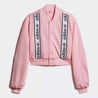 日本代購 adidas originals Cropped Bomber Jacket DZ0095 粉色 女款 外套 數量很少(Mona)