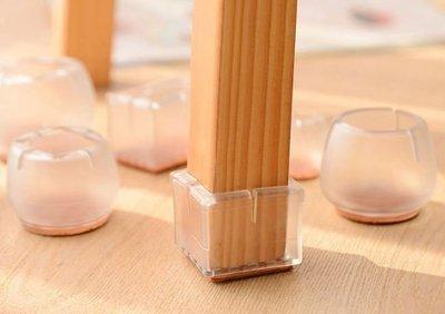 防滑矽膠桌腳墊加厚桌椅腳套桌子腳保護墊椅子保護套 一組4個39元
