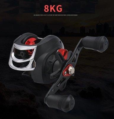 小烏龜 鼓式 路亞 (鋁合金軸心 18培林) 捲線器 LURE KILLER 殺手 LK201 2代升級版