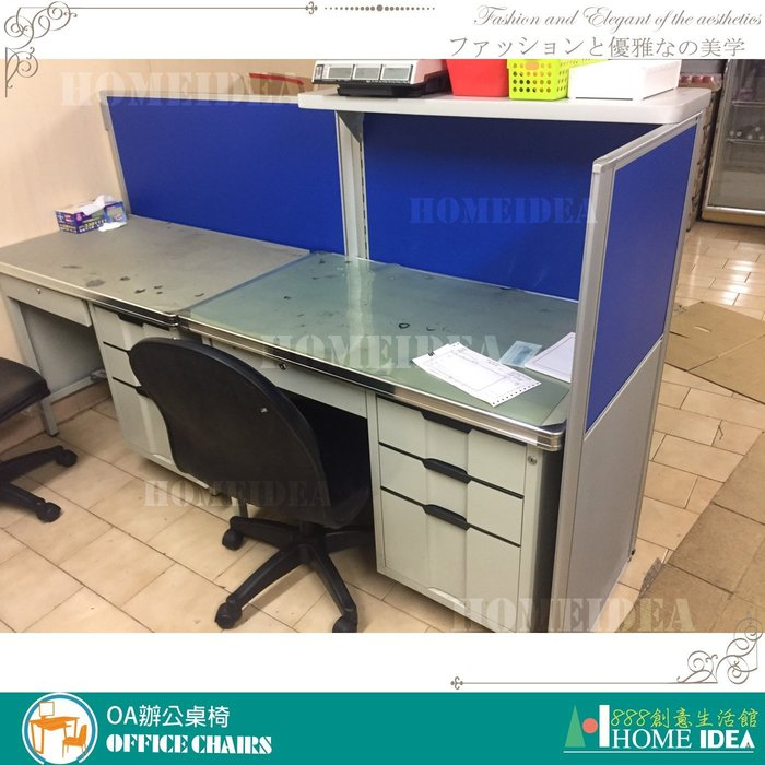 『888創意生活館』176-001-290屏風隔間高隔間活動櫃規劃$1元(23OA辦公桌辦公椅書桌l型會議桌)台南家具