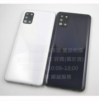 GooMea模型原裝 黑屏Samsung三星A31 6.4吋SM-A315展示dummy摔機整人假機仿製交差網拍1:1拍