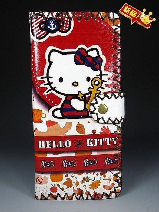 【 金王記拍寶網 】009  Hello Kitty 凱蒂貓   長夾 皮夾 女用 男用 中性 手工 皮夾 市面罕見稀少